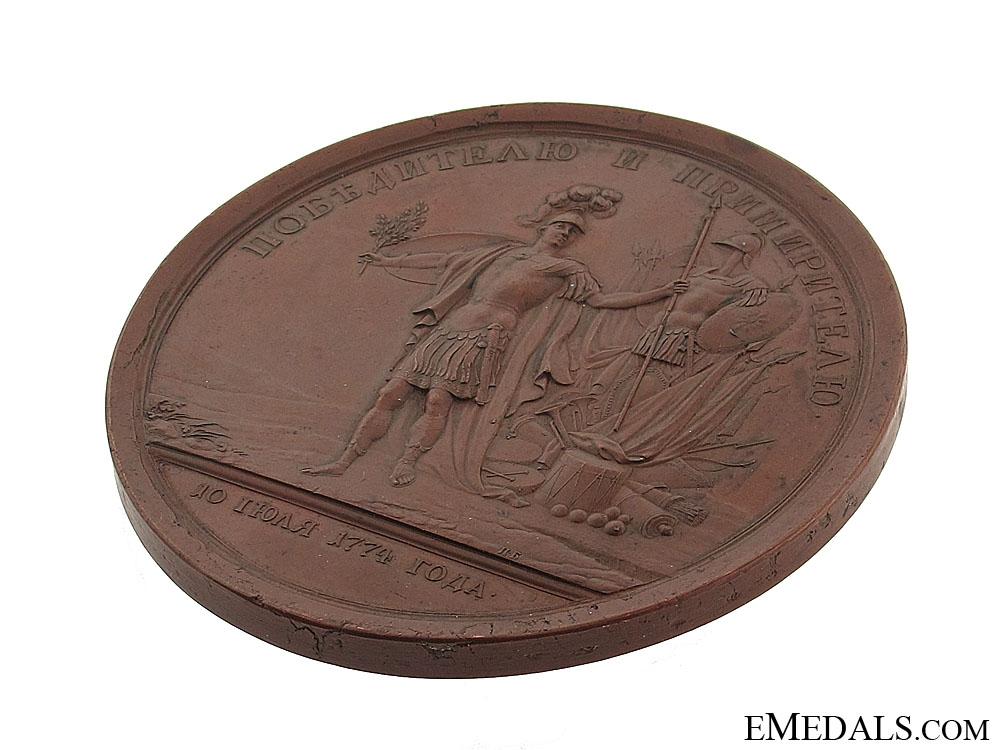 Bronze Medal of Peter Alexandrovich Rumyantsev