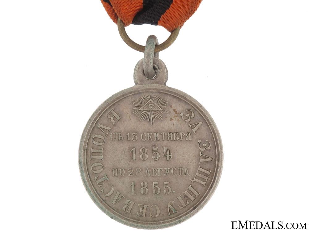 Medal for the Defence of Sebastopol, 1854-1855
