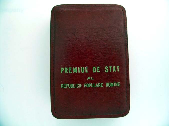 STATE PRIZE MEDAL