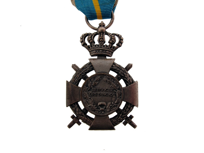 Loyal Service Cross with Swords 1932-1947