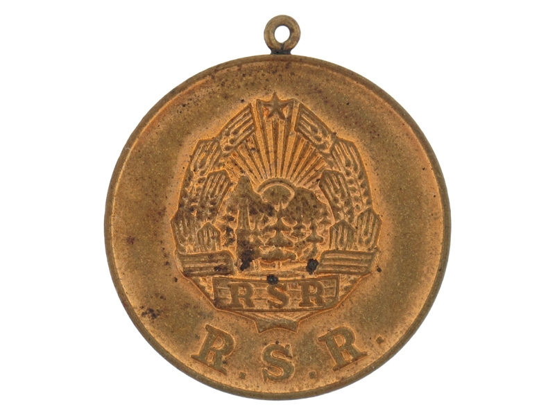 Medal for Outstanding Achievement (RARE)