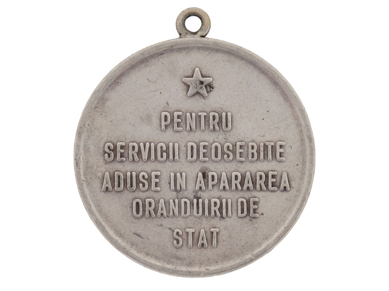 Medal for Outstanding Achievement in the Defense of Social Order and the State