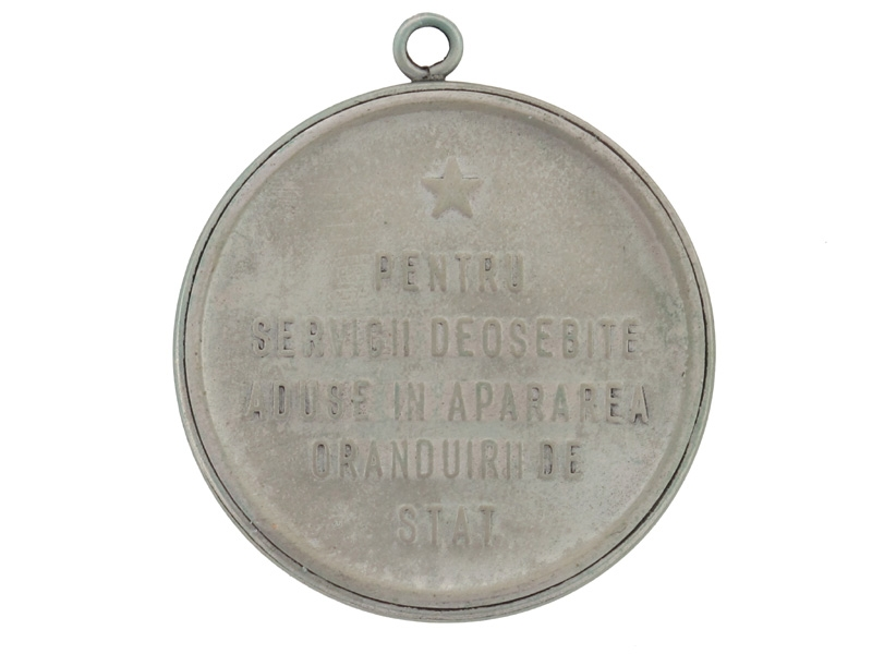 Medal for Outstanding Achievement in the Defense of Social Order and the State,