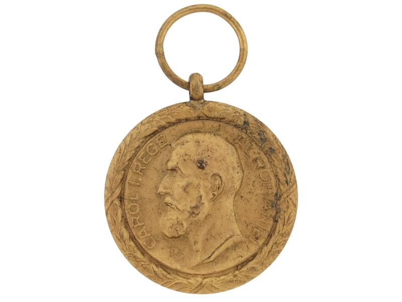 Kingdom, Medal for Merit in Commerce