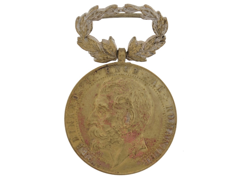 Kingdom, Medal for Merit in School Buidling