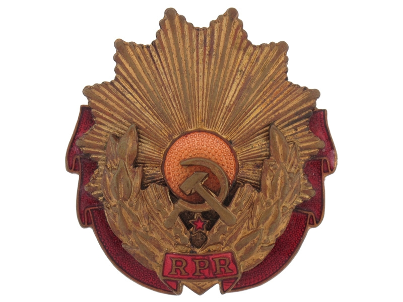 Order of Labor, Type One (1947-65) R.P.R.