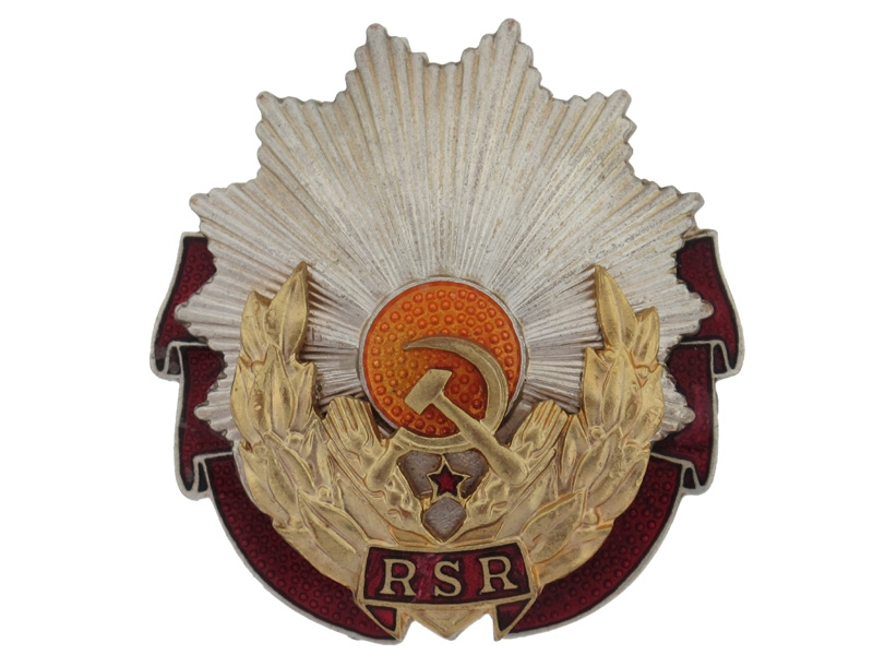 Order of Labor, Type Two (1965-89) R.S.R.