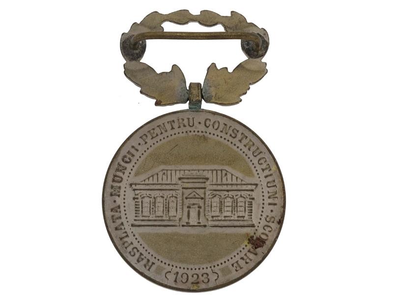Kingdom, Medal for Merit in School Building