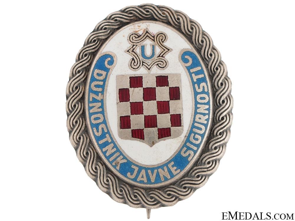 roatian Internal Security Police Badge WWII