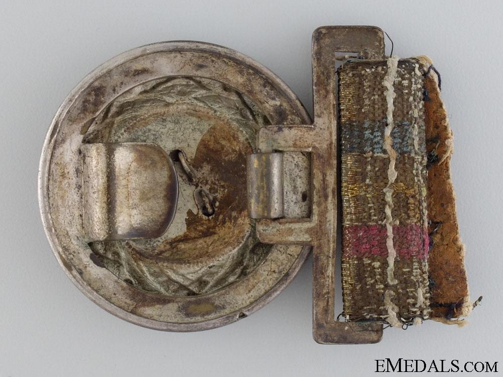 An Imperial Hessen Officer's Belt Buckle