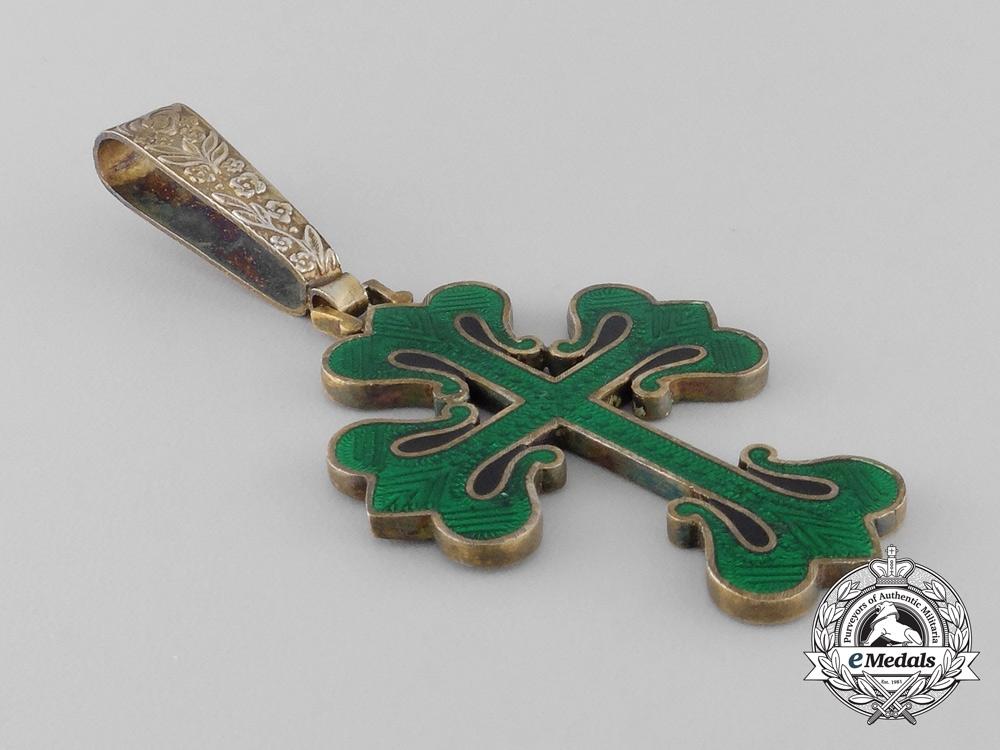A Portuguese Military Order of Saint Benedict of Aviz; Grand Cross