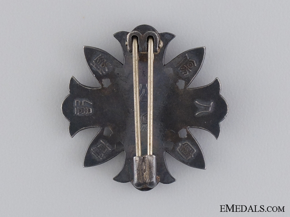 A Second War Japanese  Military Wound Badge; Non-Combat.