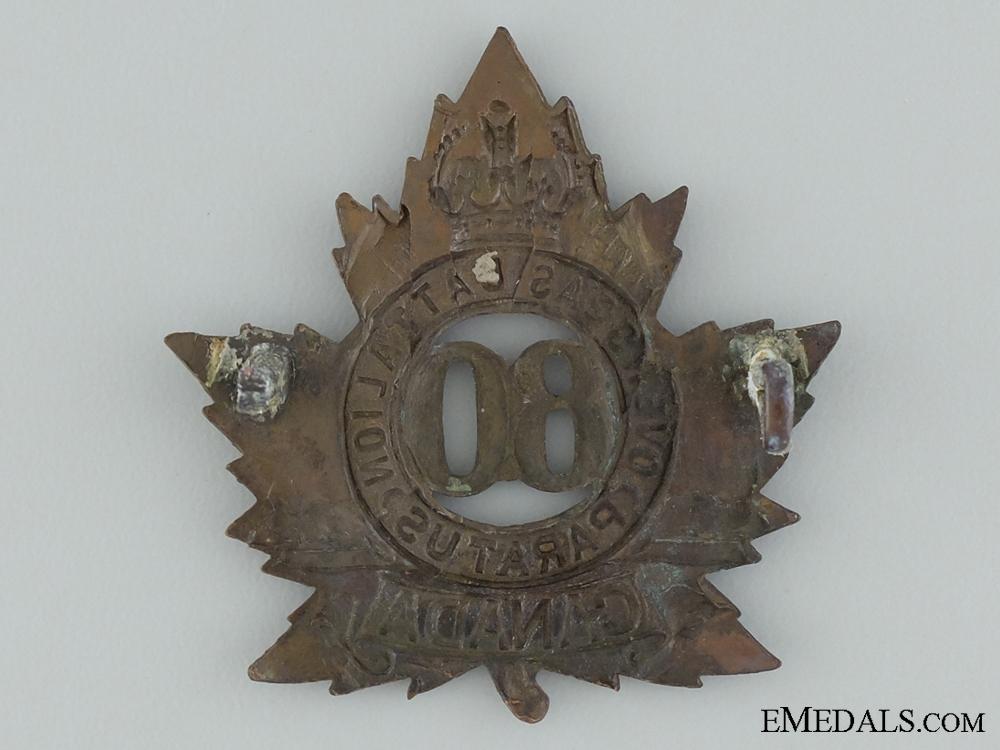 80th Battalion (Belleville, Ontario) Cap Badge CEF