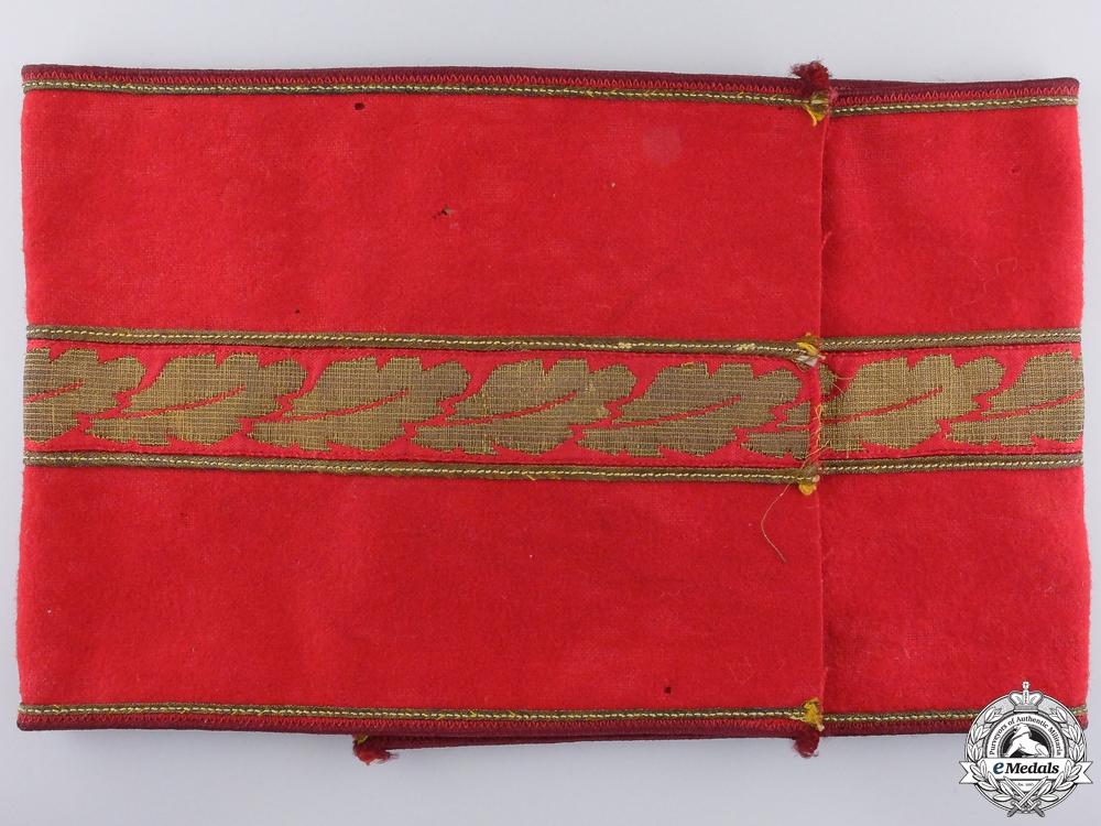 An Armband for Stellvertretender (Deputy) GauLeiter