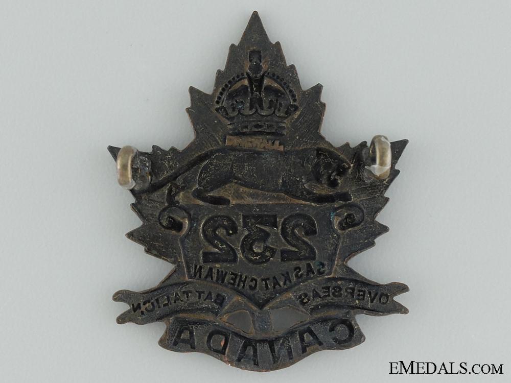 "WWI 232nd Infantry Battalion ""Saskatchewan Battalion"" Cap Badge"