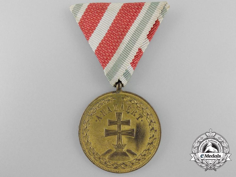 A Hungarian Merit Medal; Bronze Grade