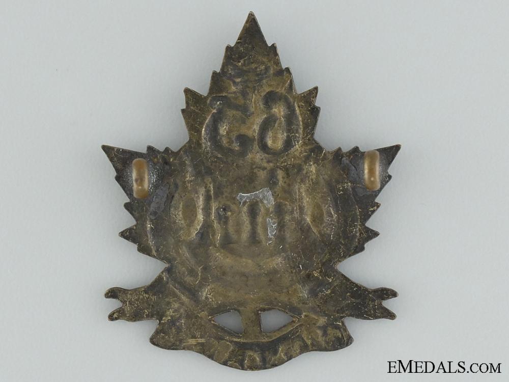 "WWI 65th Infantry Battalion ""Saskatchewan Battalion"" Cap Badge"