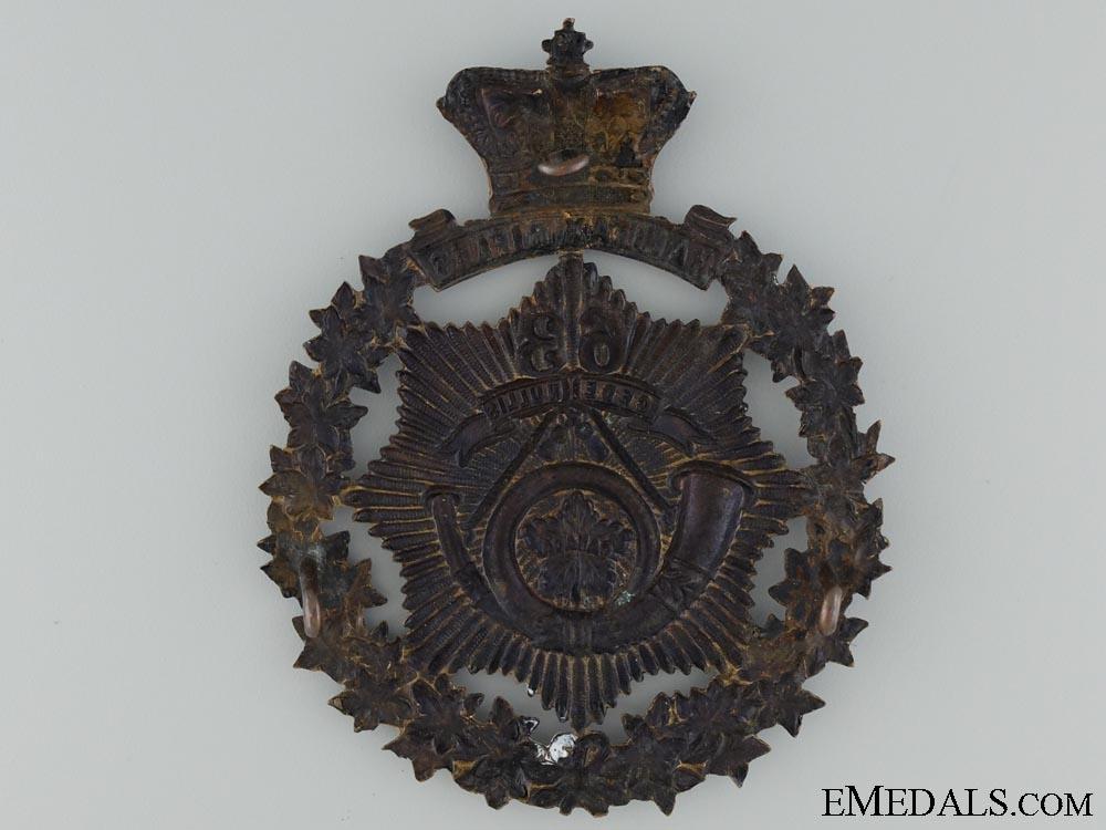 A 63rd Halifax Rifles Victorian Helmet Plate