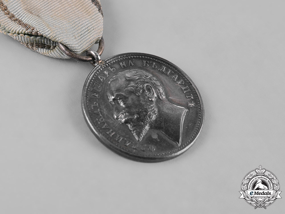 Bulgaria, Kingdom. A Medal for Merit, II Class Silver Grade without Crown