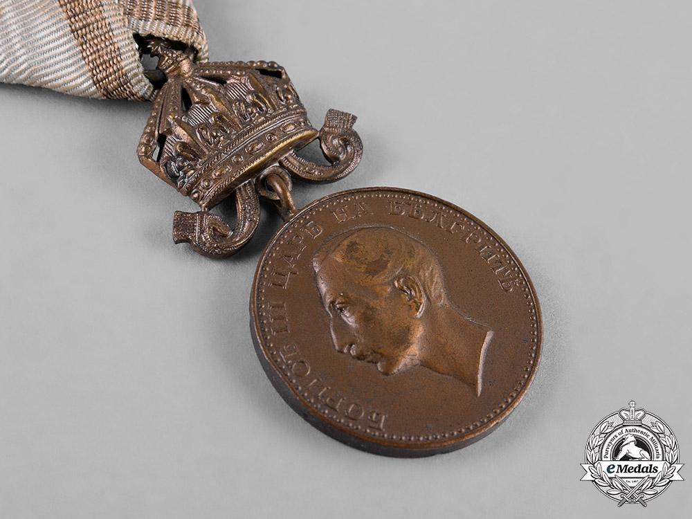 Bulgaria, Kingdom. Two Medals & Awards