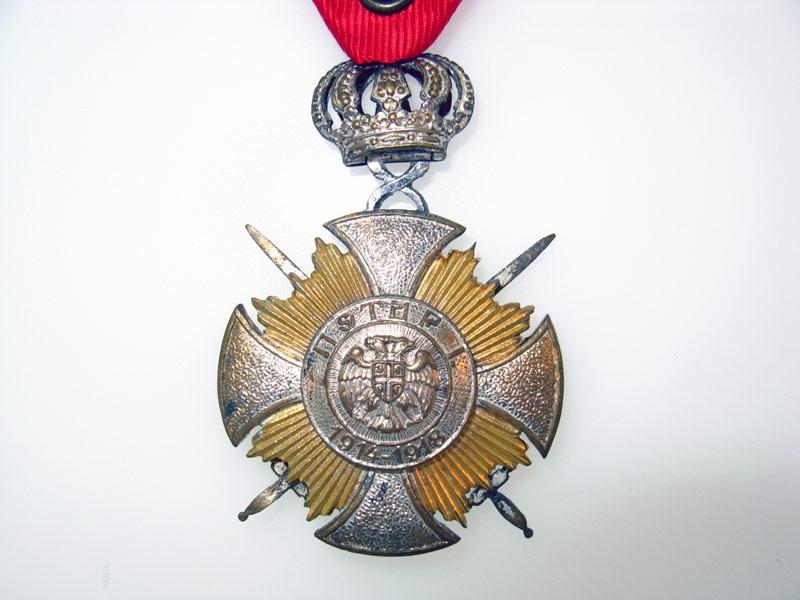 Soldier's Military Order of Kara-George