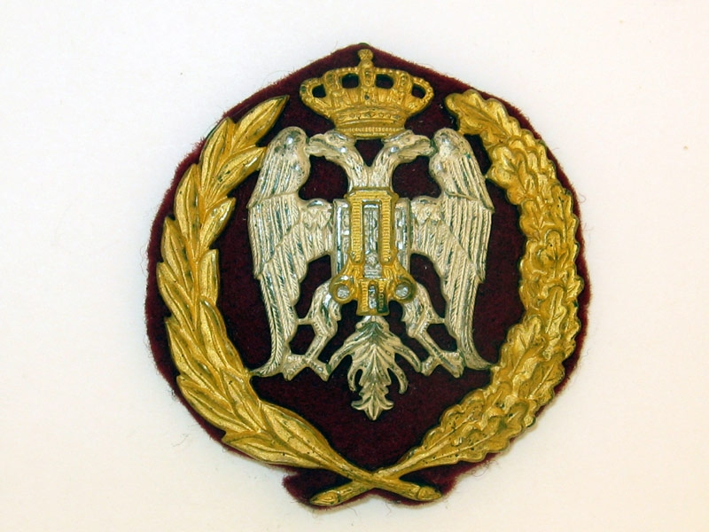 Royal Yugoslav Officer's Cap Badge,