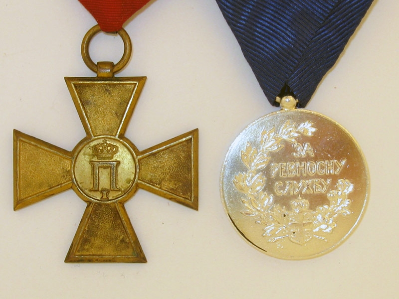 Two Full Size Medals,
