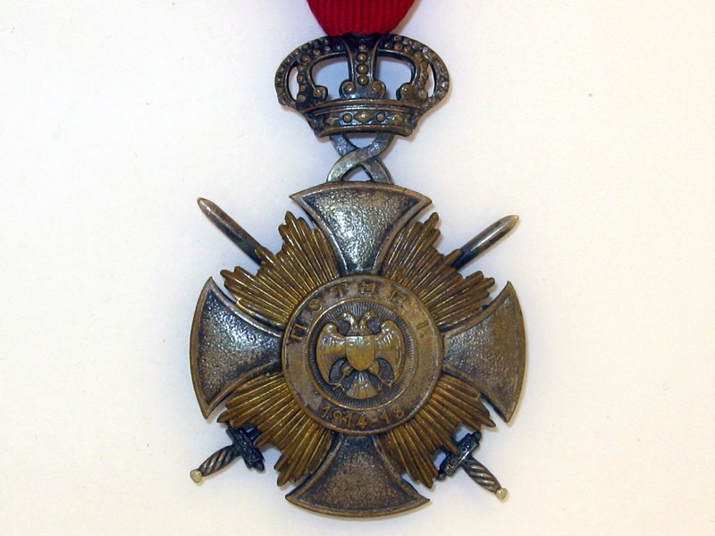Soldier's Military Order of the Star of