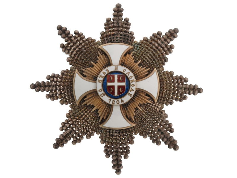 Order of Kara-George. 2nd Class Star