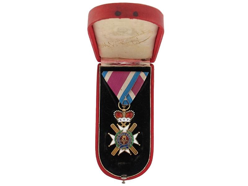 Case-Order of Takovo