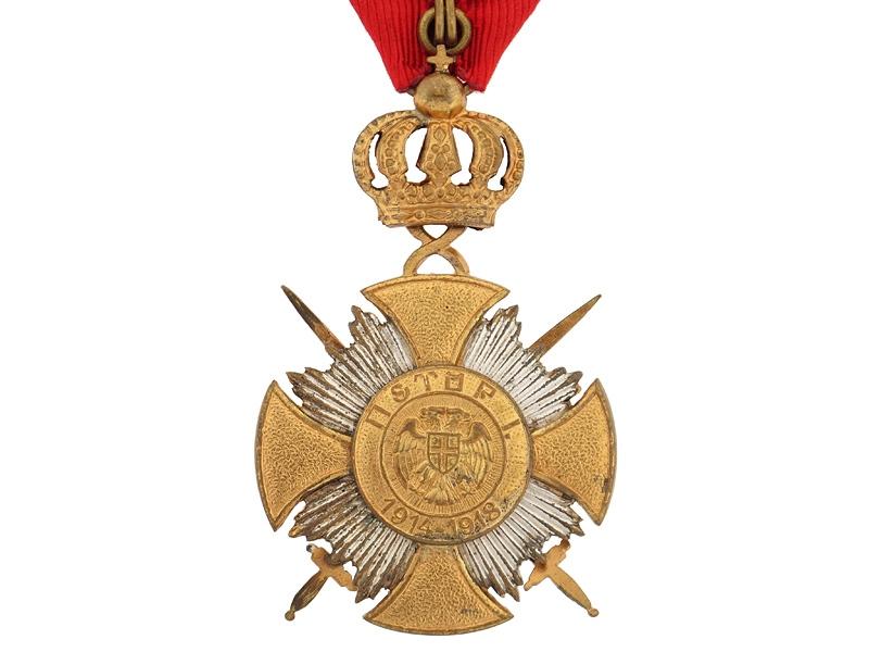 """Soldier""""¢¯s Military Order of Kara-George"""