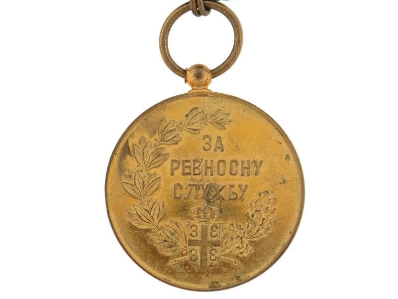 Medal for Zeal, Gold Grade, 1913