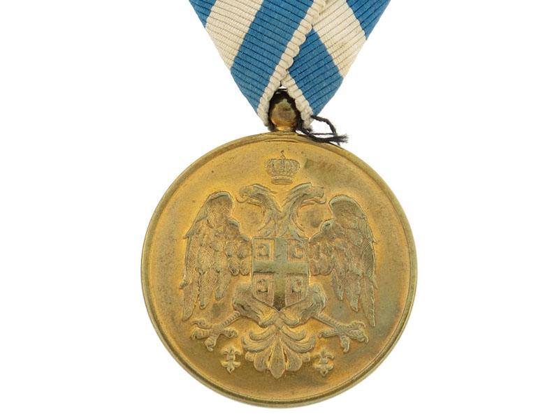 Medal for Zeal, 1913