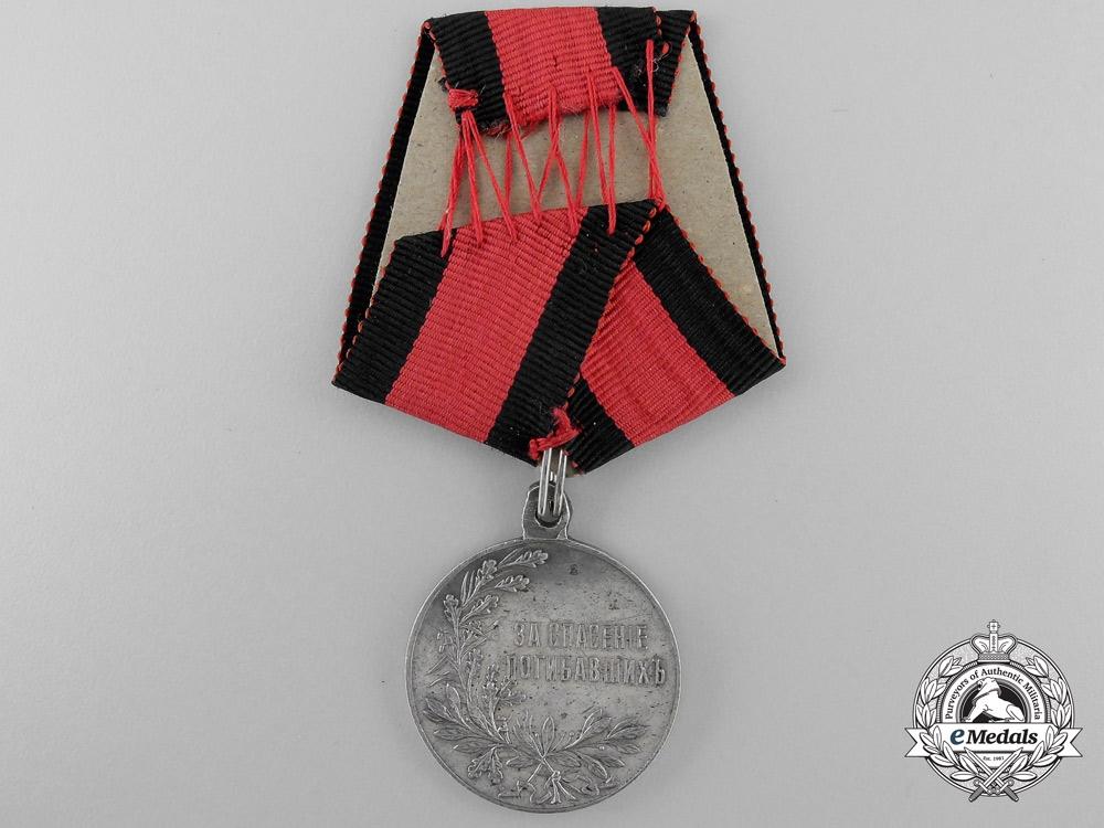 Russia, Imperial. A Nicholas II Lifesaving Medal 1908-1917