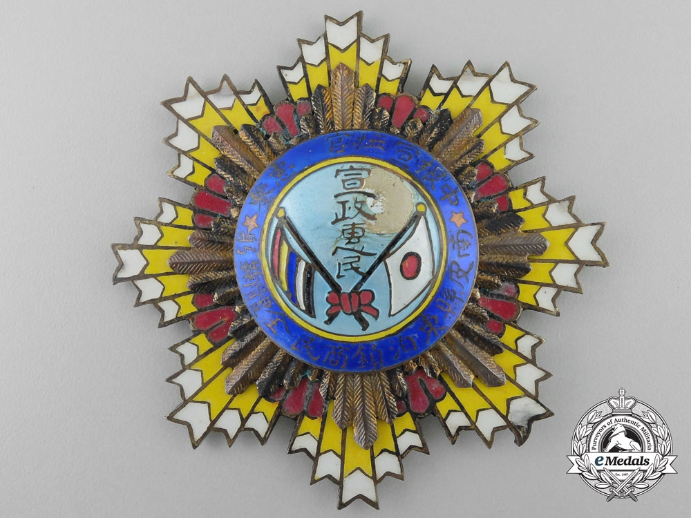 China, Republic/ A Rare Chinese Counter-Dissident Official's Badge, Town of Tung-Kou, Nang-Pi County