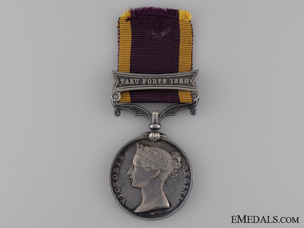Second China War Medal to the Royal Artillery