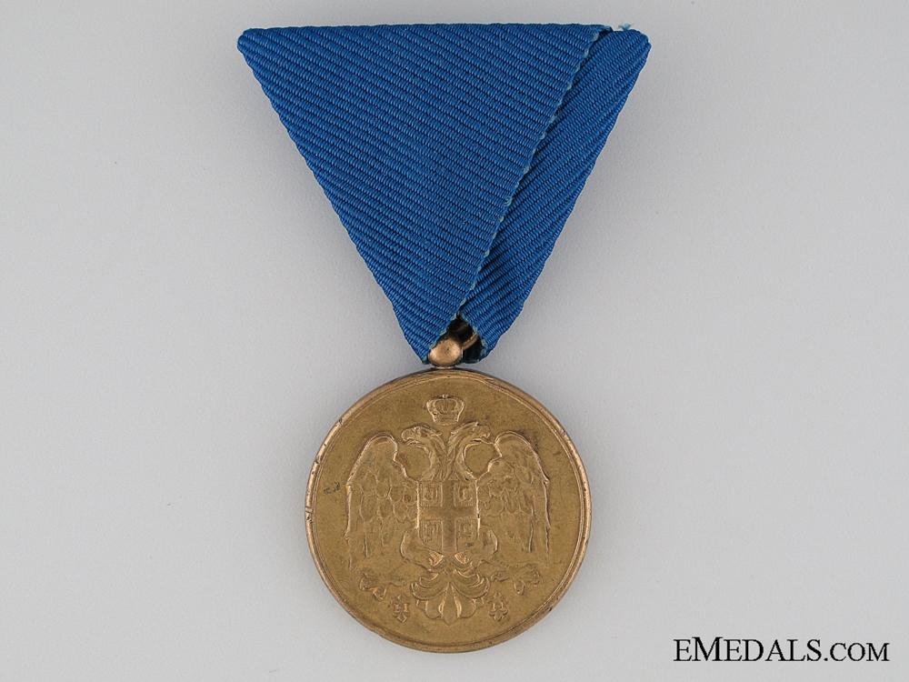 Serbian Medal for Zeal, Gold Grade