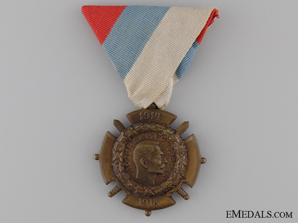 Serbian WWI Commemorative Medal for the War 1914-1918