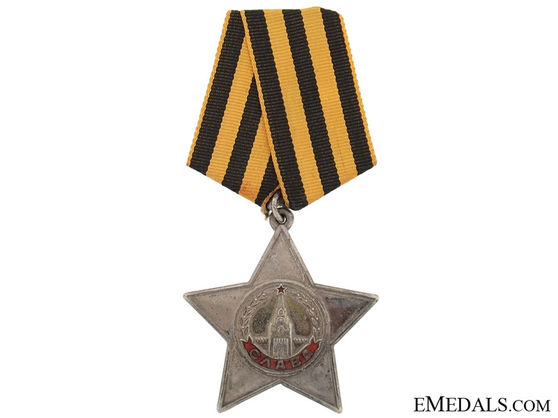 Order of Glory, 2nd Class