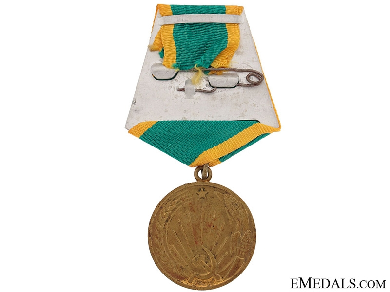 Medal for the Development of the Virgin Lands