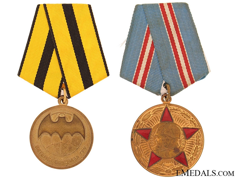 Lot of Two Medals
