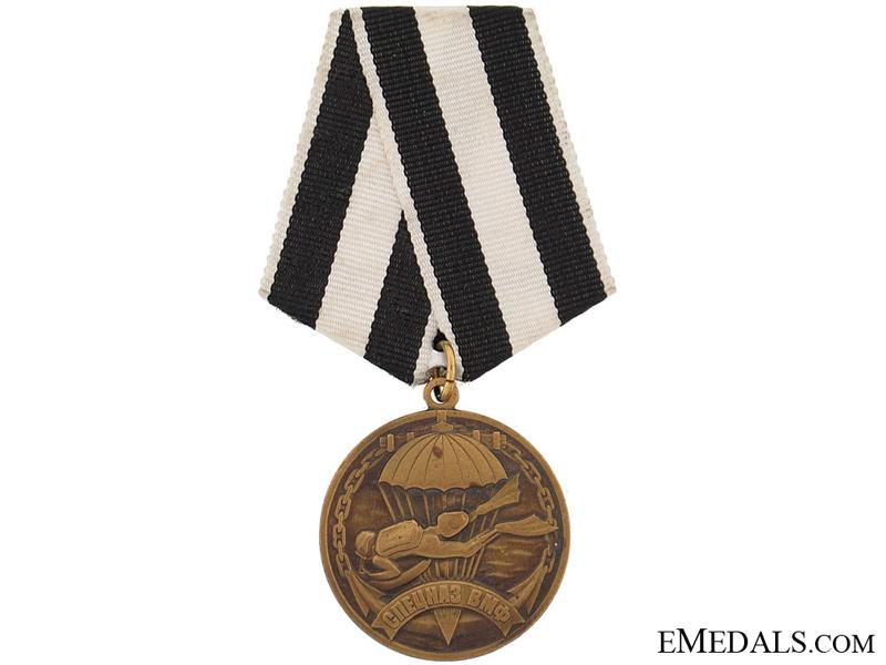 VDV Special Forces Veteran's Medal