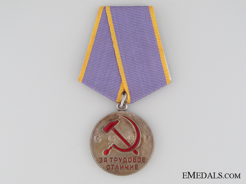 Soviet Union Medal for Distinguished Labour