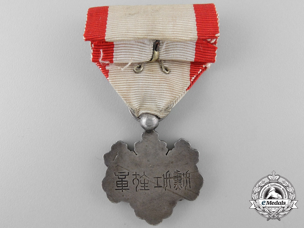 Two Japanese Orders & Decorations