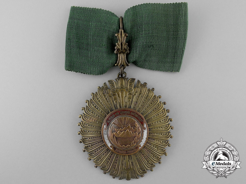 A Peruvian  Distinguished Service Order; Commander