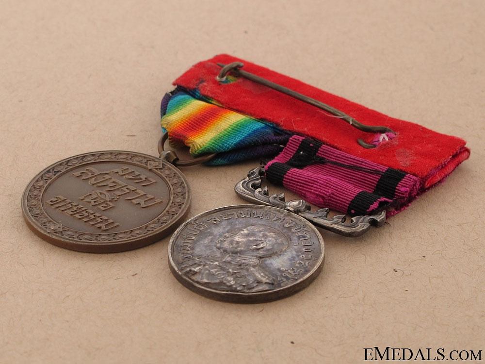 A Rare First War Thai Pair
