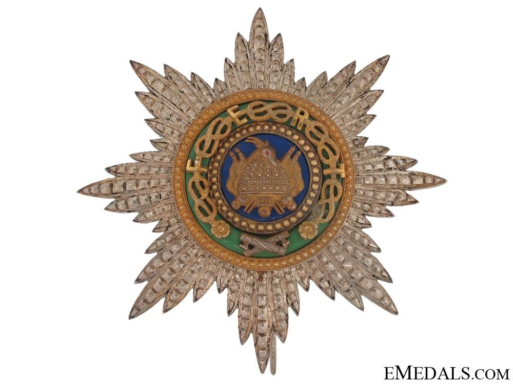 The Order of Scanderberg