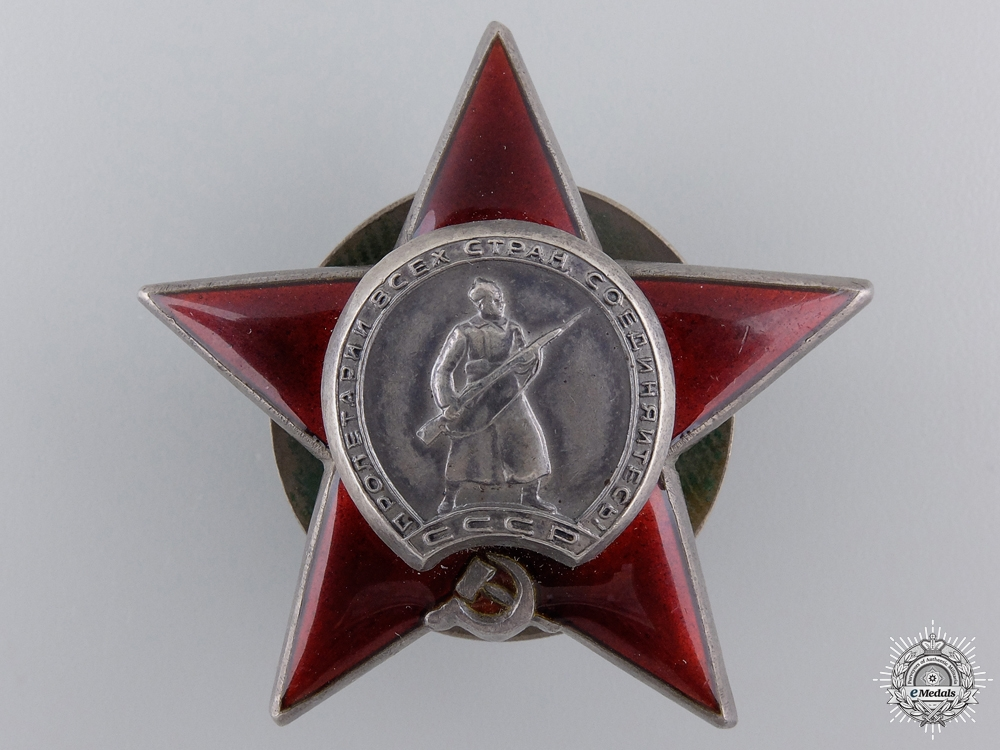 The Order of the Red Star; Type II by Monetny Dvor