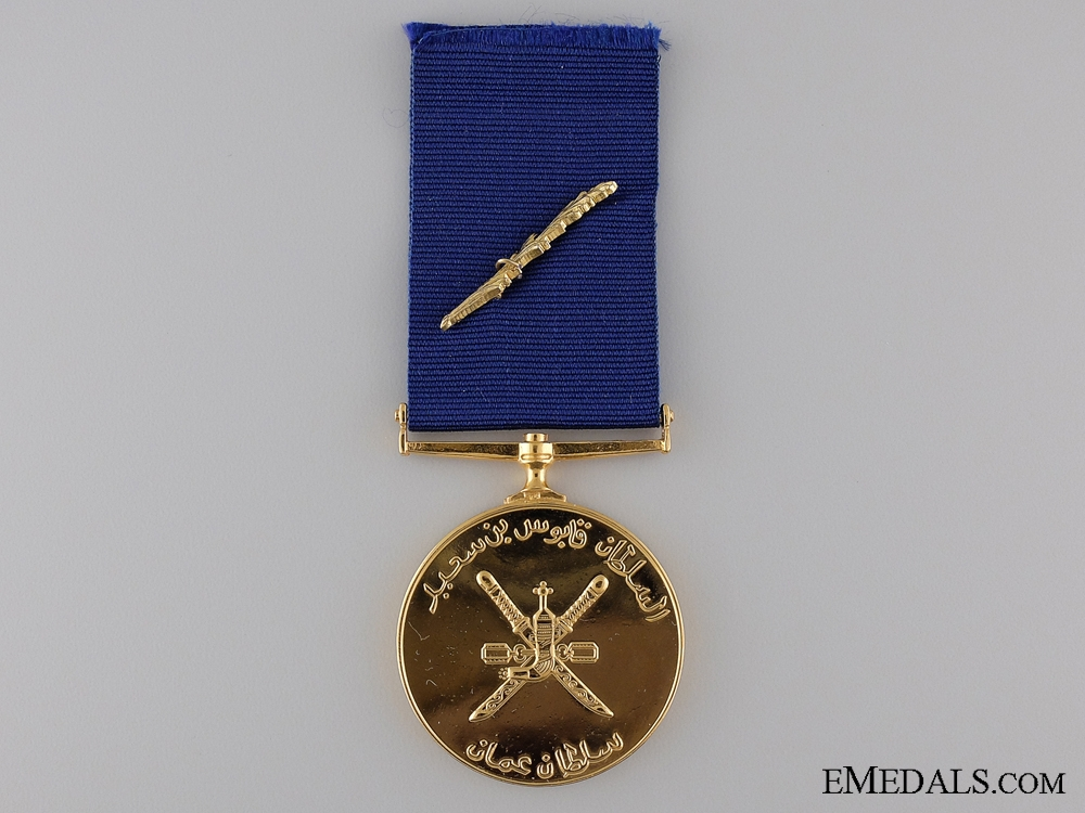 The Sultan of Oman's Commendation Medal (Midal ut-Tawsit)