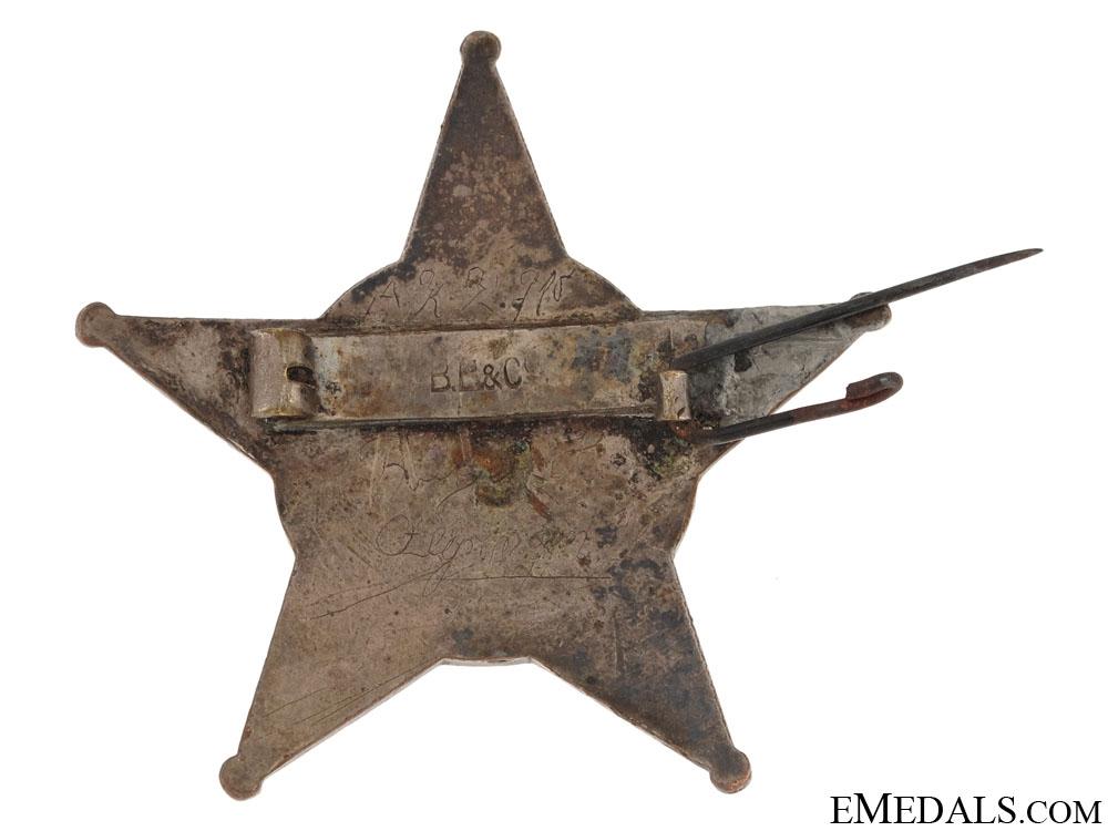 1915 Campaign Star